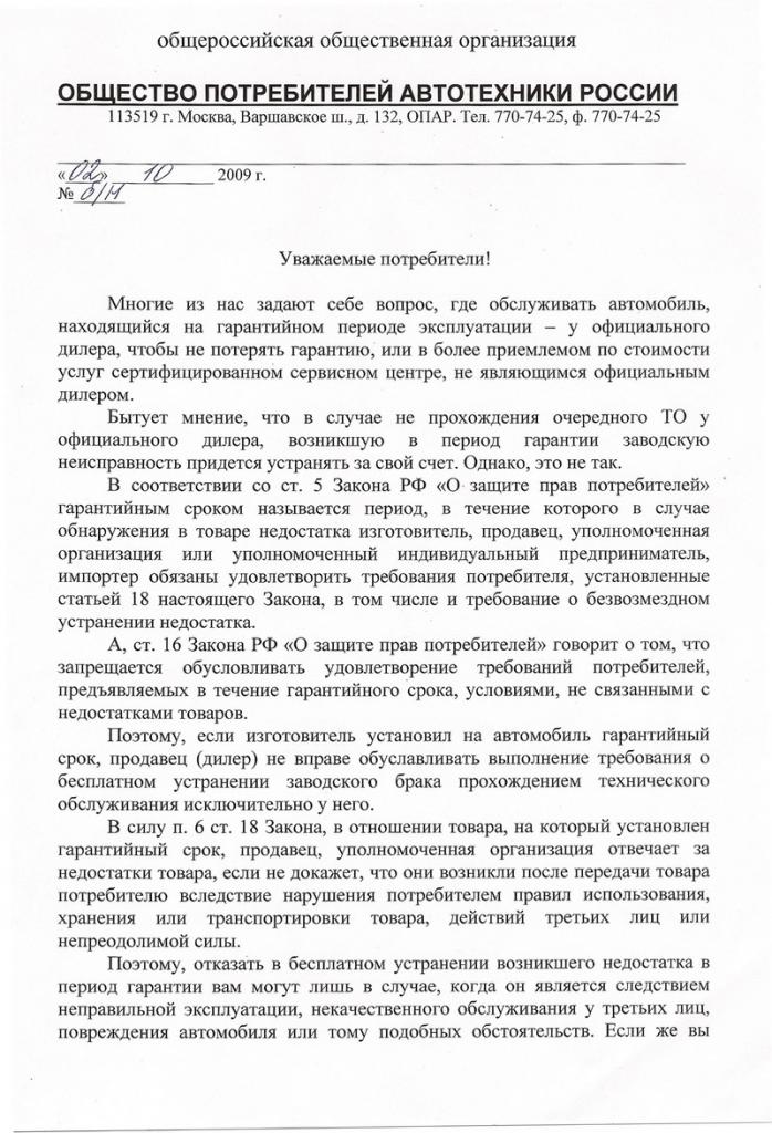 Прописка в санкт петербурге для граждан рф официально